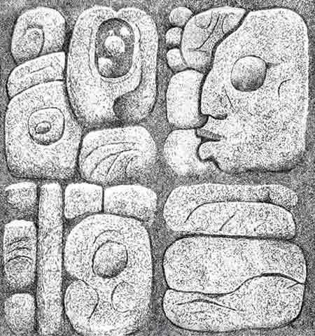 Maya - Mara Lombardi - Acqueforti